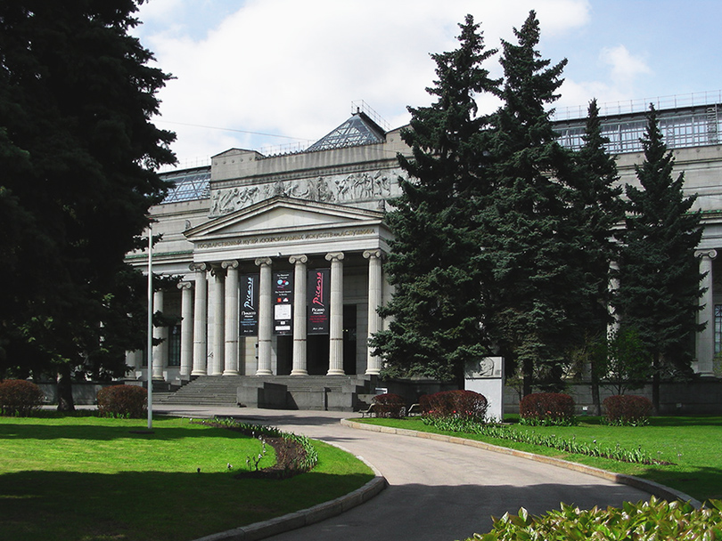 http://posta-magazine.ru/images/stories/flexicontent/01_photography-day_pushkin_museum_Posta-Magazine.jpg