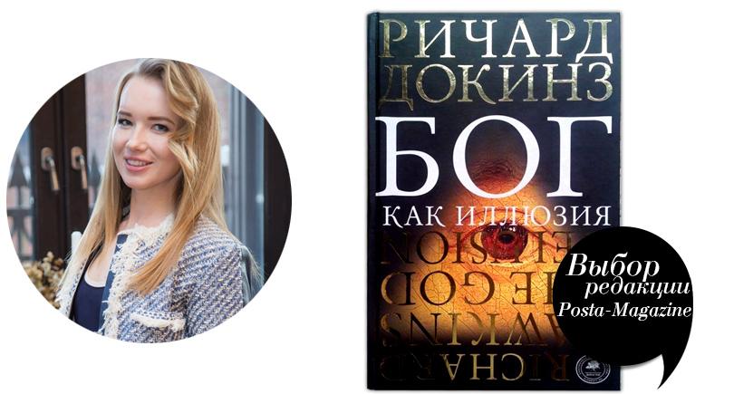 Книга запутанная сеть алан мэйли на русском