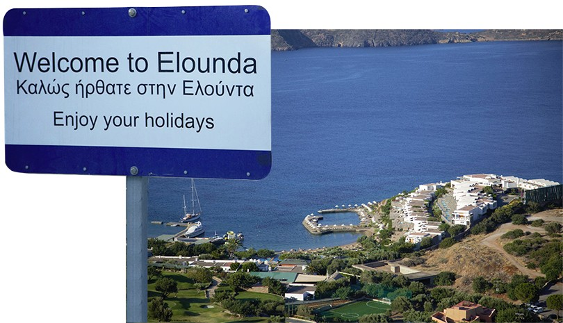 Адрес недели: Elounda Peninsula All Suite Hotel на Крите