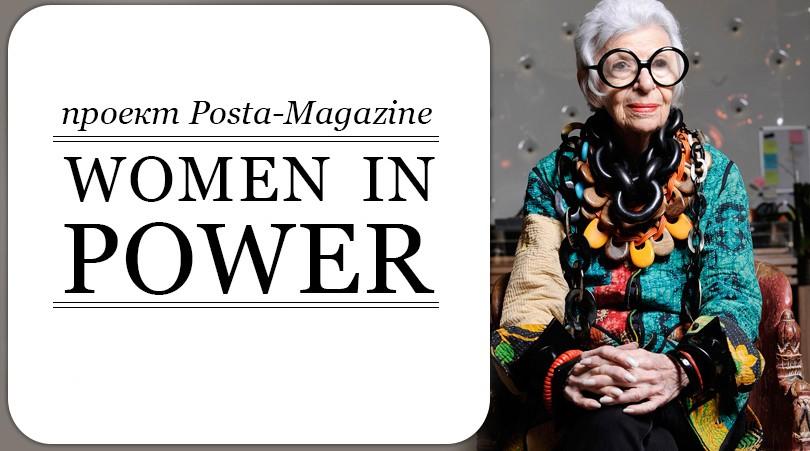 Почему люксовые бренды выбирают «сильных женщин» в свои официальные представители?