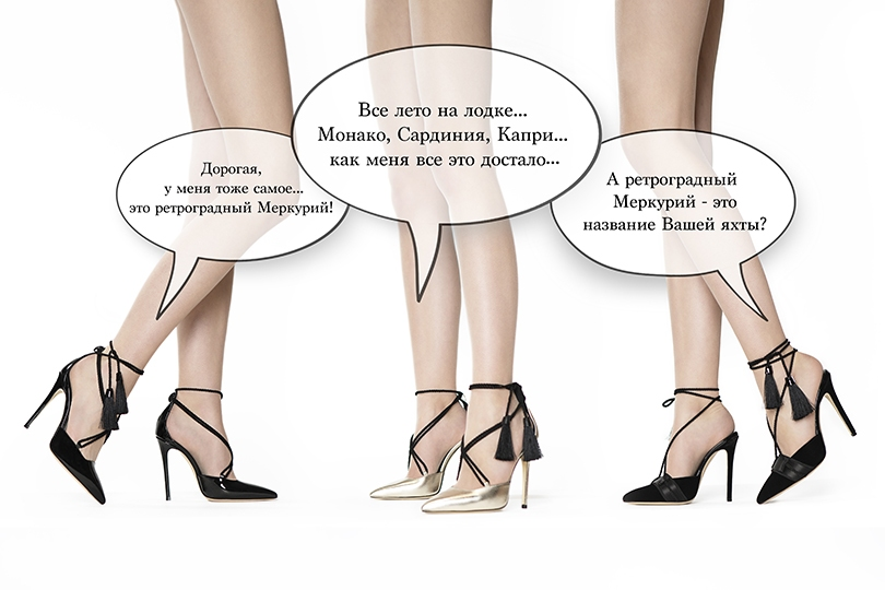 Shoes & Bags Blog: диалоги с… обувью – Александр Сирадек...
