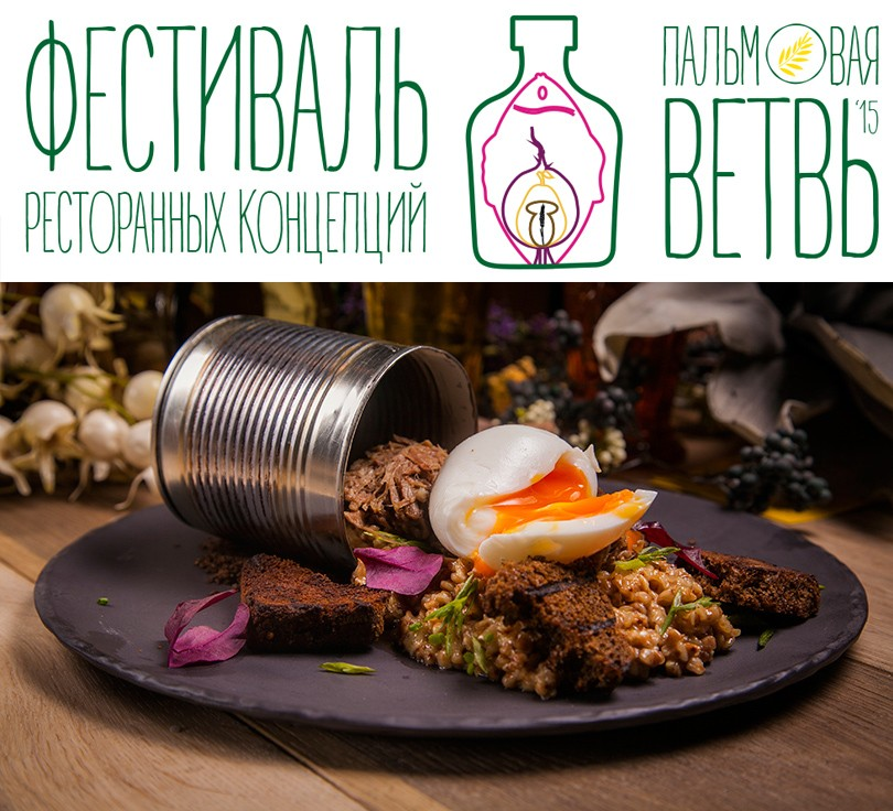 Lets Talk Food: ресторан Александра Раппопорта Cook'Kar...