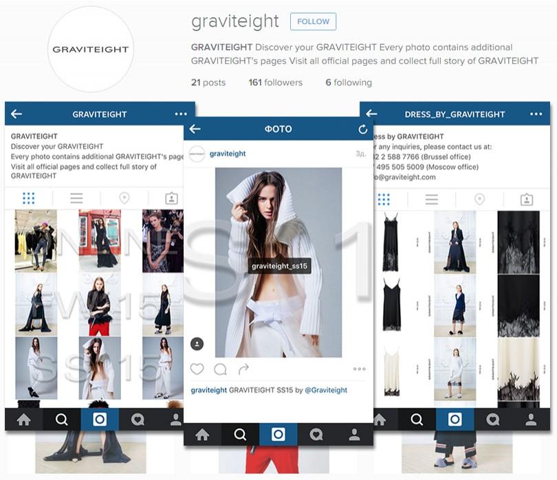 Style Notes  составляем гардероб через Instagram   Posta-Magazine ... 72162545cfb
