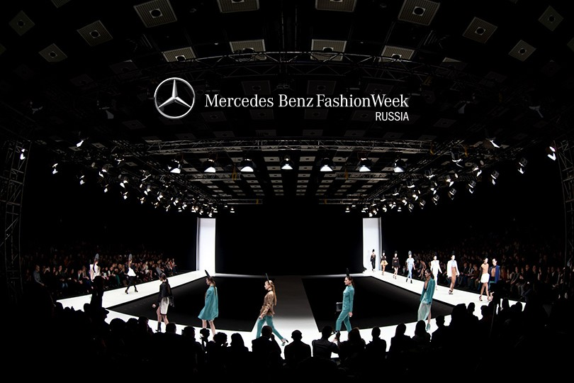 Style Notes: Mercedes-Benz Fashion Week Russia