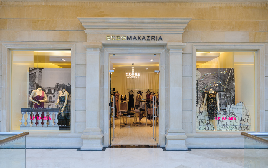 Теорема Магазин Женской Одежды