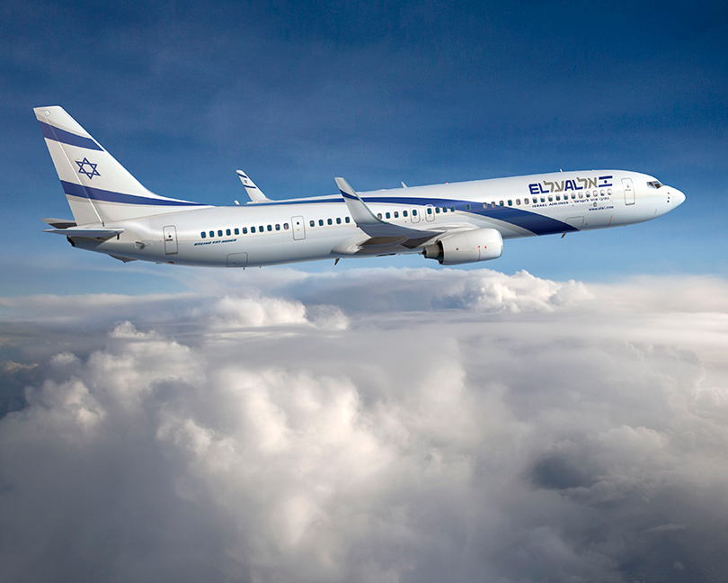 Travel News: регистрация на рейс El Al в отеле Waldorf Astoria Jerusalem