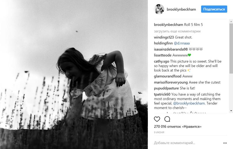 Posta Millennials: критики назвали «ужасными» снимки издебютной книги Бруклина Бекхэма