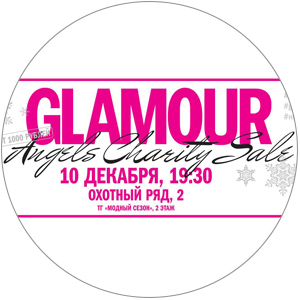 Glamour Angels Charity Sale