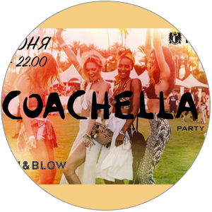 Coachella Party от салона Brush & Blow