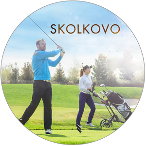 Межклубный турнир Skolkovo Golf Club vs Agalarov Country Club