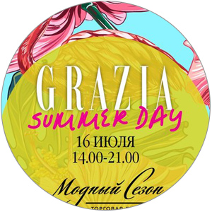 Grazia Summer Day
