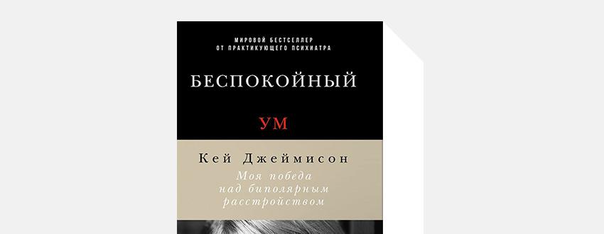 Лучшие книги весны: Магнус Миллз. «ВВосточном экспрессе без перемен»