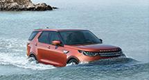 «Авилон» меняет ваш автомобиль на новый Discovery с бонусом Trade In