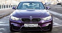 Авто с Яном Коомансом: тест-драйв новой BMW M3