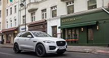 Авто в большом городе. 2-я часть: за рулем Jaguar F-Pace — по самым модным улицам Москвы