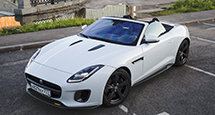 Чистое удовольствие: обзор Jaguar F-Type 400 Sport Convertible
