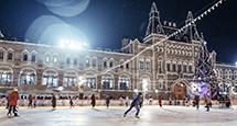 Лучшие катки Москвы: бодримся, веселимся и сжигаем калории
