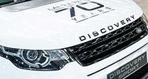 Парад автомобилей, кругосветка за 70 дней и инсталляция в Альпах: 70 лет бренду Land Rover