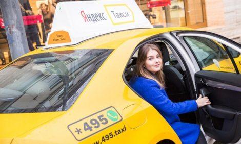 Moscow Tips: Yandex.Taxi — как добраться до дома или офиса с приключениями… в хорошем смысле!