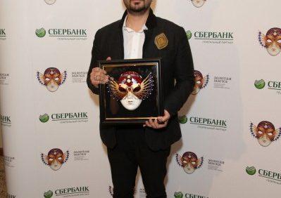 Премия: Купюры речи Кирилла Серебренникова на «Золотой маске»