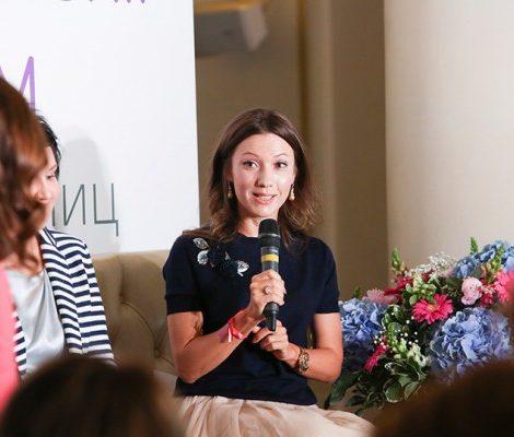 Women in Power: форум «Лидерство без границ» Women's Leadership Forum