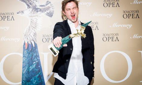 «Золотой орел — 2020»: победа Александра Петрова и фильма «Текст»