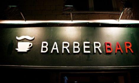 Адрес дня: открытие Barber Bar