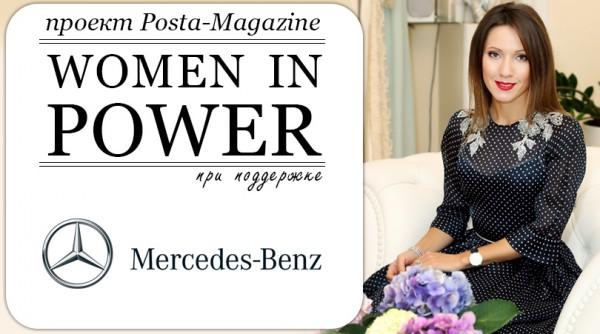 Women in Power: создатель модного бренда EDEM Couture Елена Демина