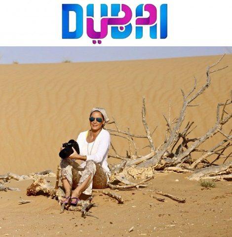 Профессионально о путешествиях — в рассказах Ольги Мичи. Дубай. Часть 2