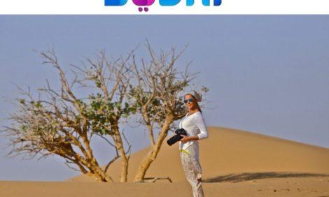Профессионально о путешествиях — в рассказах Ольги Мичи. Дубай: часть 1