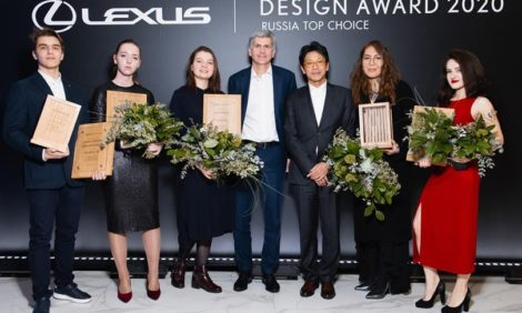 Пластика-фантастика: объявлены победители конкурса Lexus Design Award Russia Тор Choice 2020