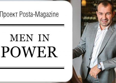 Men in Power: владелец и шеф-повар ресторана «Честная кухня» Сергей Ерошенко