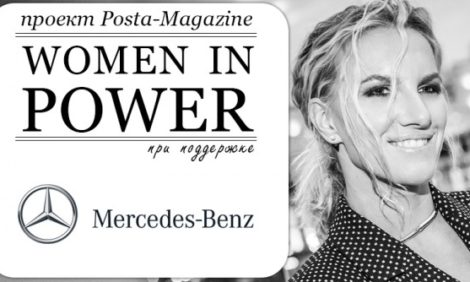 Women in Power: звезда большого тенниса Светлана Кузнецова