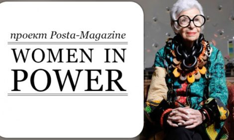 Women in Power: почему люксовые бренды выбирают «сильных женщин» в свои официальные представители?