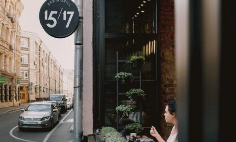 Новый ресторан: 15/17 Bar&Grill в Большом Черкасском переулке