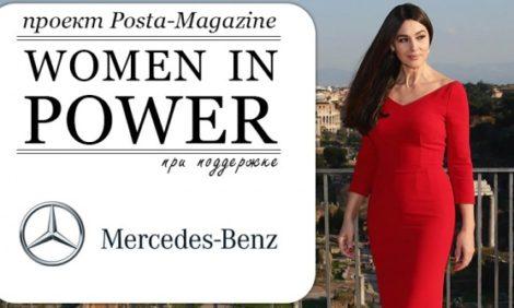 Women in Power: эксклюзивное интервью с Моникой Белуччи