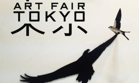 Art&More с Евгенией Киселевой. Art Tokyo 2014: в лучших традициях