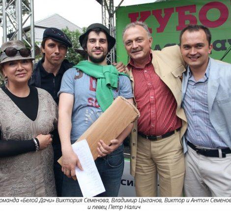 Хорошие новости: Благотворительный турнир по конкуру на Кубок группы компаний «Белая Дача»
