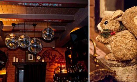 Nightlife: бар «Белка»