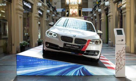 Идея дня: юбилейная экспозиция BMW в ГУМе