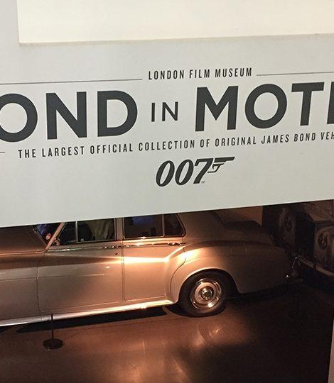 Bond in Motion: в Лондонском музее кино можно увидеть машины из нового фильма о суперагенте 007
