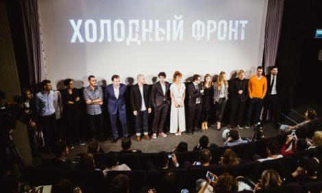 КиноТеатр: Роман Волобуев представил в ЦДК свой «Холодный фронт»