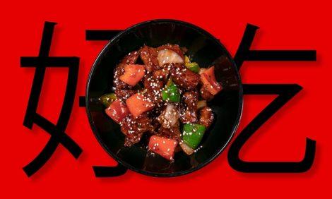 Едим не дома: льежские вафли в Manneken Pis и лучшие сценарии для празднования китайского Нового года