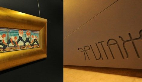 PreView: проект «КОМБИНАТ. РЕТРОСПЕКТИВА» в галерее «Эритаж»