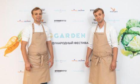 Хороший вкус с Екатериной Пугачевой: фестиваль Garden