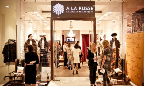 Vanity Fair с Марией Лобановой: открытие бутика a la Russe