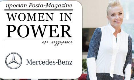 Women in Power: Лайма Вайкуле