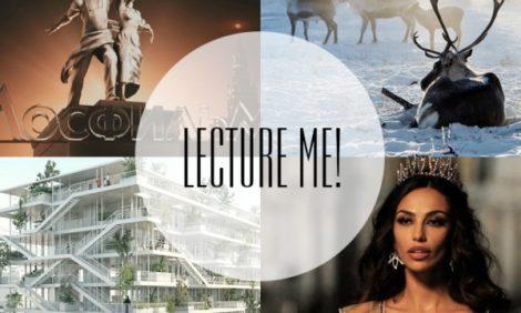 Lecture Me! Календарь лекций — нейробиология привычек, якутские коневоды и кино глазами фотографа