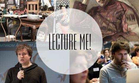 Lecture Me! Календарь лекций: ботинки с маслом, Дягилев и секреты музейщиков