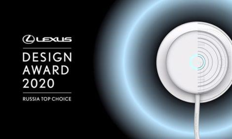 Кто попал в жюри российского этапа международного конкурса Lexus Design Award Russia Top Choice 2020?